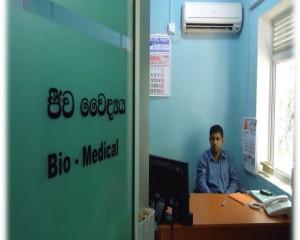 present services in kanthale base hospital sri lanka